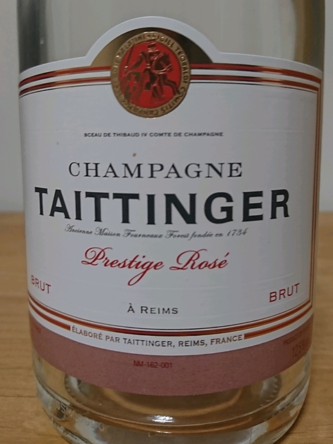 Taittinger Prestige Rosé(テタンジェ プレステージ ロゼ)