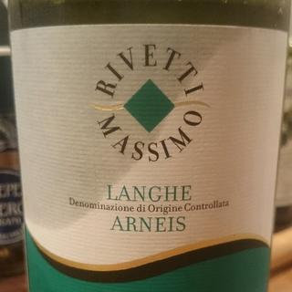Rivetti Massimo Langhe Arneis(リヴェッティ・マッシモ ランゲ・アルネイス)
