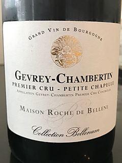 Maison Roche de Bellene Gevrey Chambertin 1er Cru Petite Chapelle(メゾン・ロッシュ・ド・ベレーヌ ジュヴレ・シャンベルタン プルミエ・クリュ プティ・シャペル)