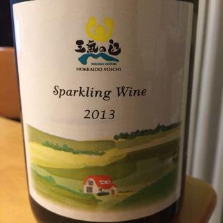 三氣の辺 Sparkling Wine(ミキノホトリ スパークリング・ワイン)