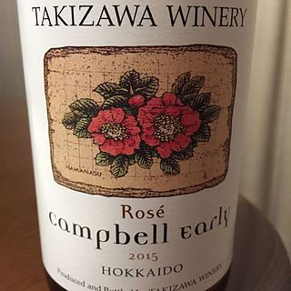Takizawa Winery Campbell Early Rosé