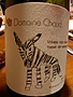 Dom. Chaud When you hear hoofbeats, think of horses not zebras