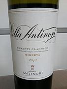 ヴィラ・アンティノリ キャンティ・クラッシコ リゼルヴァ
