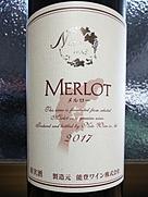 能登ワイン メルロー