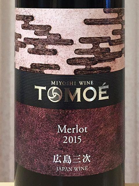 広島三次 TOMOÉ Merlot