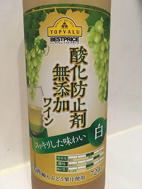 Topvalu 酸化防止剤無添加 スッキリした味わい 白