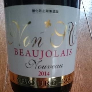 Labouré Roi Beaujolais Nouveau Non SO2 酸化防止剤無添加