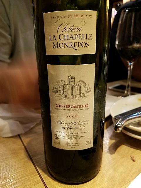 Ch. La Chapelle Monrepos(シャトー・ラ・シャペル・モンレポ)