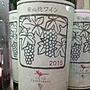 安心院ワイン イモリ谷 Chardonnay(2015)