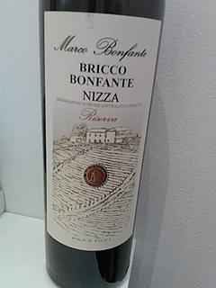 Marco Bonfante Bricco Bonfante Nizza Riserva(マルコ・ボンファンテ ブリッコ・ボンファンテ ニッツァ リゼルヴァ)
