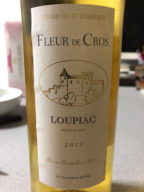 Fleur de Cros Loupiac(フルール・ド・クロ ルピアック)
