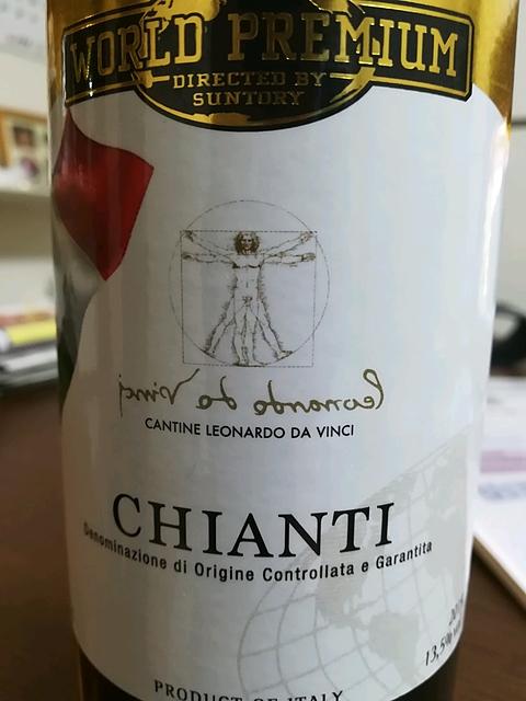 World Premium Chianti(ワールド・プレミアム キャンティ)