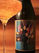 四恩醸造 窓辺 橙(2015)