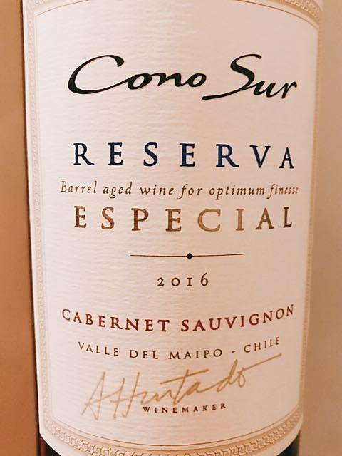 Cono Sur Reserva Especial Cabernet Sauvignon(コノ・スル レゼルバ・エスペシャル カベルネ・ソーヴィニヨン)