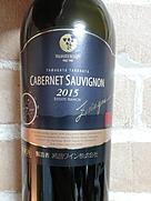 高畠ワイン Zodiaque ゾディアック Cabernet Sauvignon(2015)
