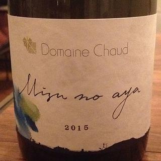 Dom. Chaud Mizu no Aya Chardonnay