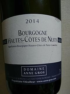 Dom. Anne Gros Bourgogne Hautes Côtes de Nuits Rouge(ドメーヌ・アンヌ・グロ ブルゴーニュ オート・コート・ド・ニュイ ルージュ)