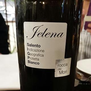 Rocca dei Mori Salento Bianco Jelena(ロッカ・デイ・モリ サレント・ビアンコ エレーナ)