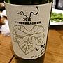 まるき葡萄酒 いろ グラン甲州(2015)