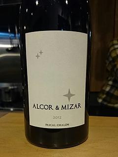 Pascal Chalon Alcor & Mizar 2012(パスカル・シャロン アルコ・エ・ミザール)