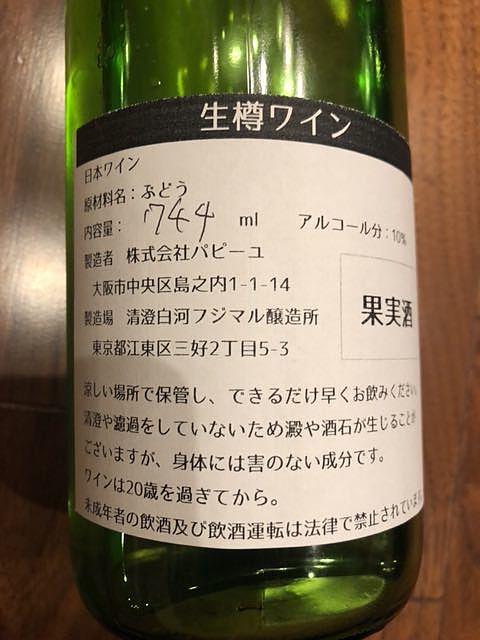 写真(ワイン) by そうた☆