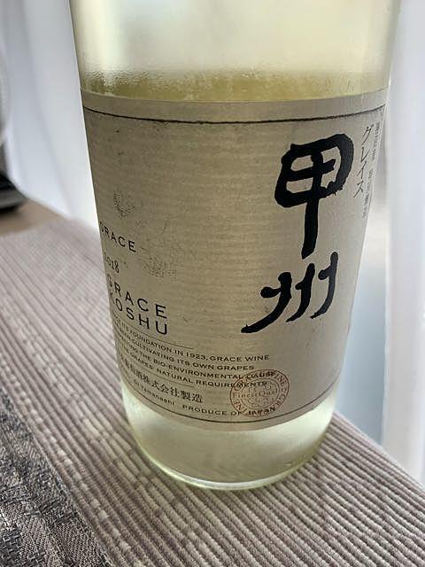 写真(ワイン) by Wine-SHOCK