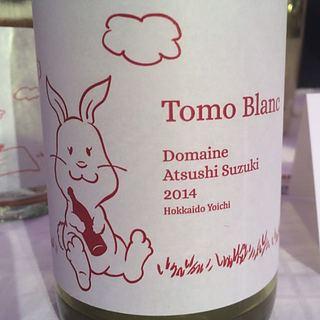 Dom. Atsushi Suzuki Tomo Blanc 2014(ドメーヌ アツシスズキ トモ ブラン)