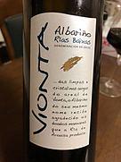 ヴィオンタ アルバニーリョ