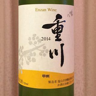 写真(ワイン) by 日本ワイン好き
