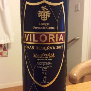 Viloria Gran Reserva(ビロリア グラン・レセルバ)