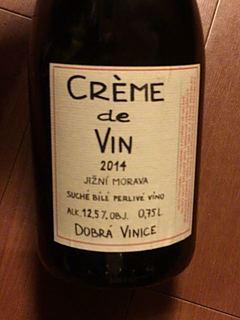 Dobrá Vinice Créme de Vin(ドブラー・ヴィニツェ クレーム・ド・ヴァン)