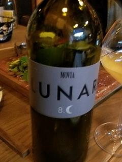 Movia Lunar Chardonnay