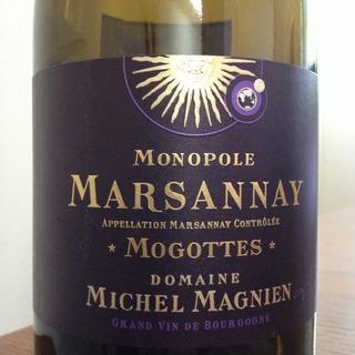 Dom. Michel Magnien Marsannay Mogottes(ドメーヌ・ミッシェル・マニャン マルサネ モゴット)