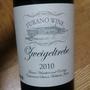 フラノ・ワイン ツヴァイゲルトレーベ(2010)