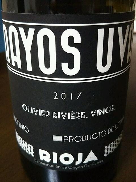Olivier Rivière Rayos Uva(オリヴィエ・リヴィエール ライオス・ウヴァ)