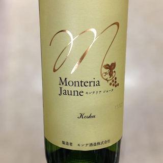 モンデ酒造 Monteria Jaune(モンテリア ジョーヌ)