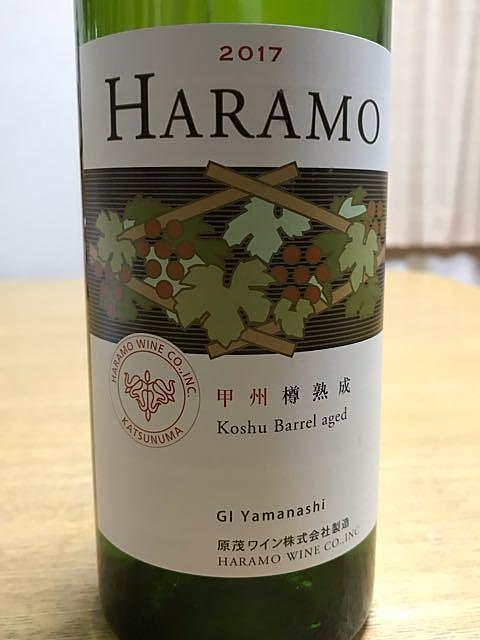 Haramo 甲州樽熟成(原茂ワイン ハラモ甲州樽熟成)