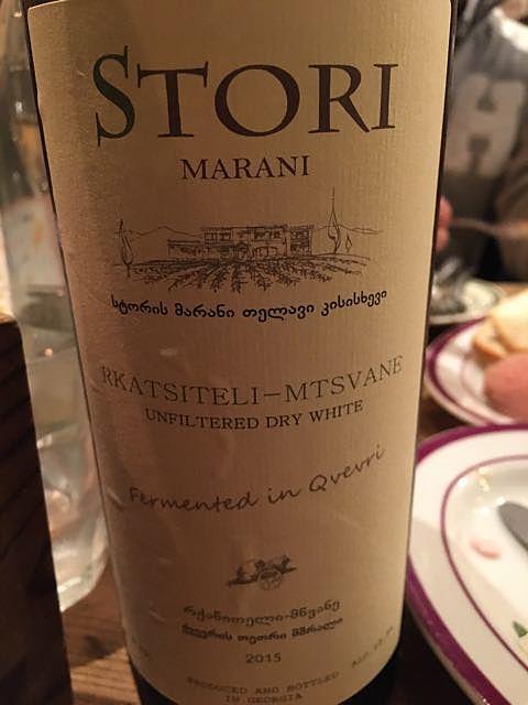 Stori Marani Rkatsiteli Mtsvane(ストリ マラ二 ルカツィテリ ムツヴァネ)