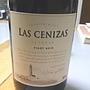 Las Cenizas Reserva Pinot Noir(2015)