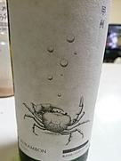 くらむぼんワイン くらむぼん 甲州(2017)