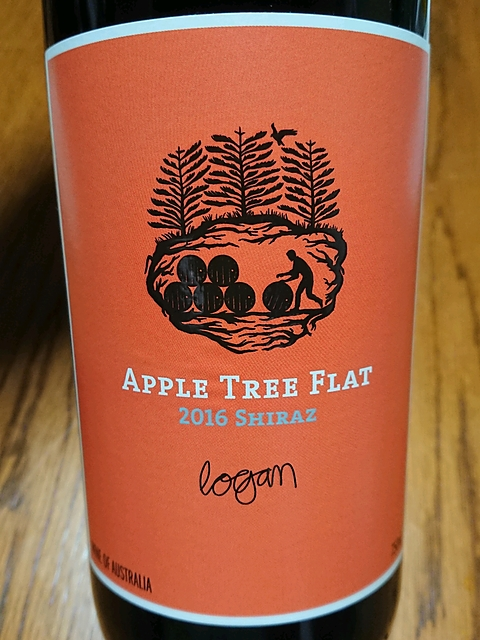 Logan Apple Tree Flat Shiraz