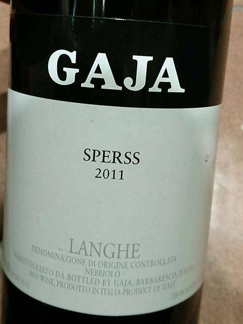 Gaja Sperss(ガヤ スペルス)