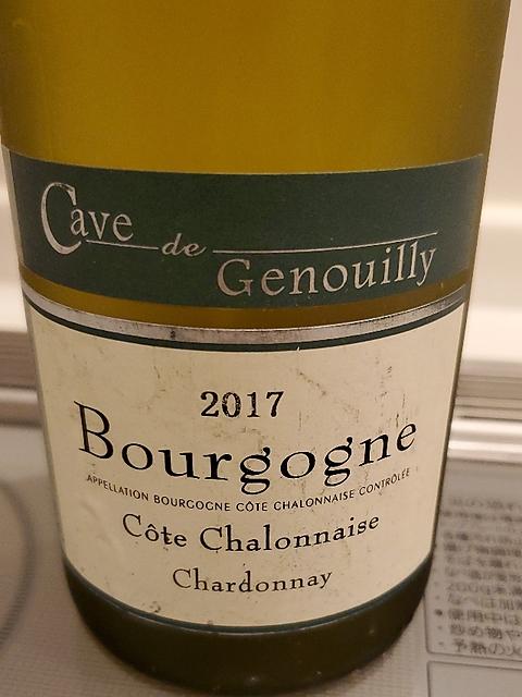 Cave de Genouilly Bourgogne Côte Chalonnaise Chardonnay(カーヴ・ド・ジュヌイイ ブルゴーニュ コート・シャロネーズ シャルドネ)