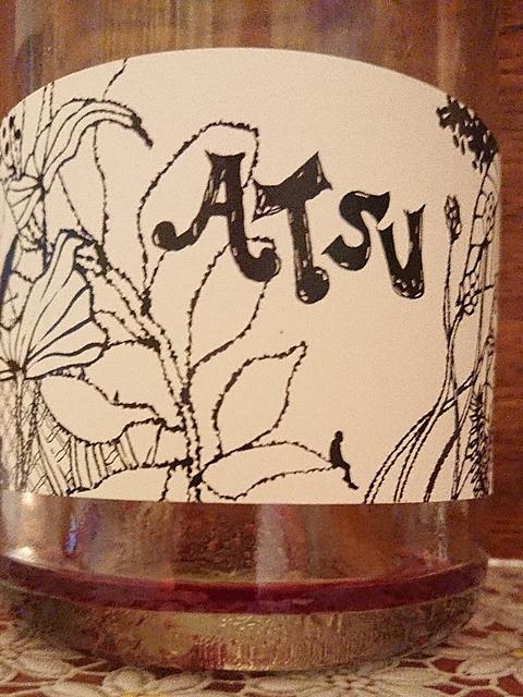 熊本ワインファーム Atsu Campbell Early Dry