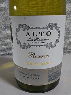 Alto Los Romeros Reserva White Blend(アルト・ロス・ロメロス レゼルヴァ ホワイト・ブレンド)