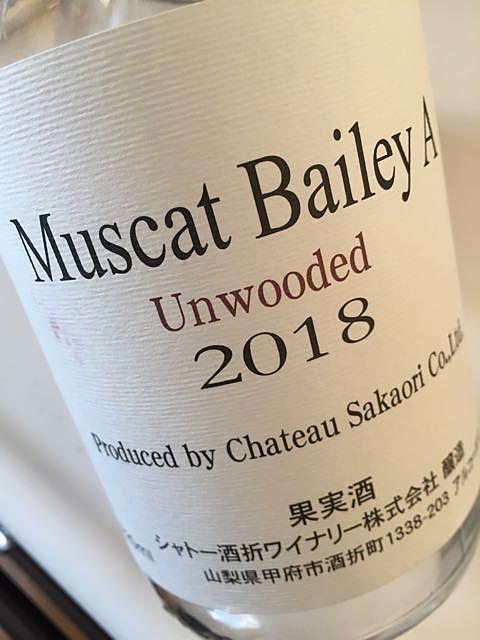 シャトー酒折ワイナリー Muscat Bailey A Unwooded