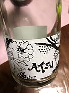 熊本ワイン Atsu ロゼ