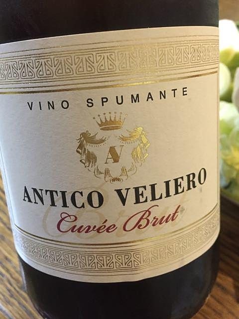 Antico Veliero Cuvée Brut(アンティコ・ヴェリエロ キュヴェ・ブルット)