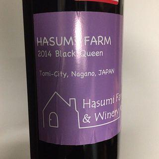 Hasumi Farm Black Queen