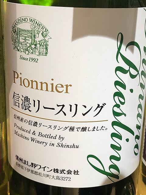 Mashino Winery Pionnier Shinano Riesling